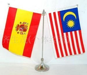 Vlajky ve velkém