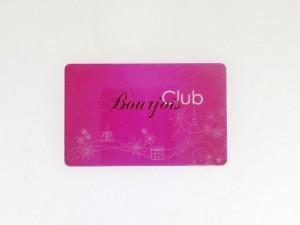 Plastové členské karty na zakázku s potiskem